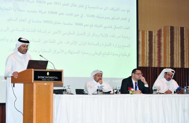 QFC sees Qatar as gateway to $2.1 trillion market