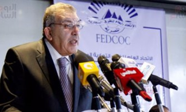 African-Russian chamber of commerce to be established during 4th EIF in Egypt