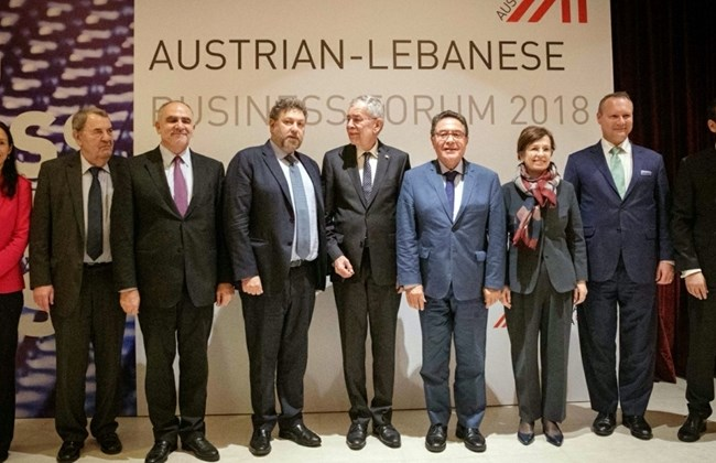 Forum looks at potential for business with Austria