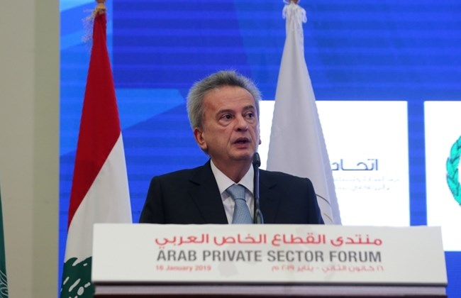 Dollarization rose to 70 percent in 2018: Salameh